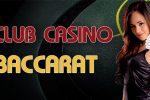 Gclub คาสิโนออนไลน์ – บาคาร่าออนไลน์ (Baccarat)