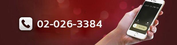 callcenter casino slot